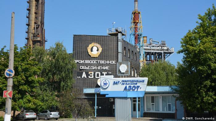 Завод Азот у Сєверодонецьку - один із тих, що виробляють аміачну селітру в Україні