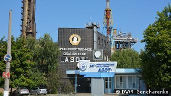 Азот, главное предприятие Северодонецка, простаивает