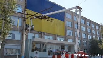 Украинский флаг на центральной площади в Северодонецке, август 2016