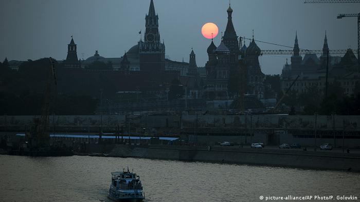 Вид на Кремль при закате