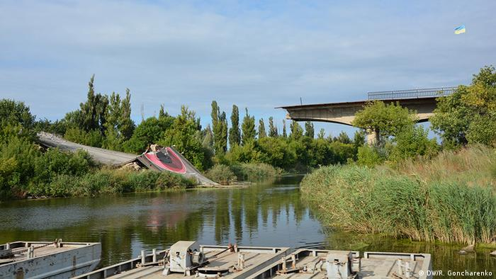 Взорванный мост в Славянске