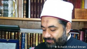 Шейх Халед Омран