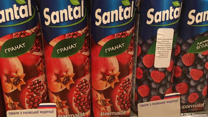 Российский соки в украинском супермаркете