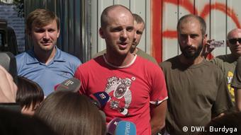 Олексій Середюк заявив про призупинення пікету Інтера