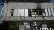 Gebäude der ukrainischen Firma Nationale Informationssysteme, die Nachrichten für TV-Sender Inter produziert. Folge des Brandanschlags. Datum: 06.09.2016 Ort: Kyiv (Kiew) DW, Igor Burdyga © DW/I. Burdyga