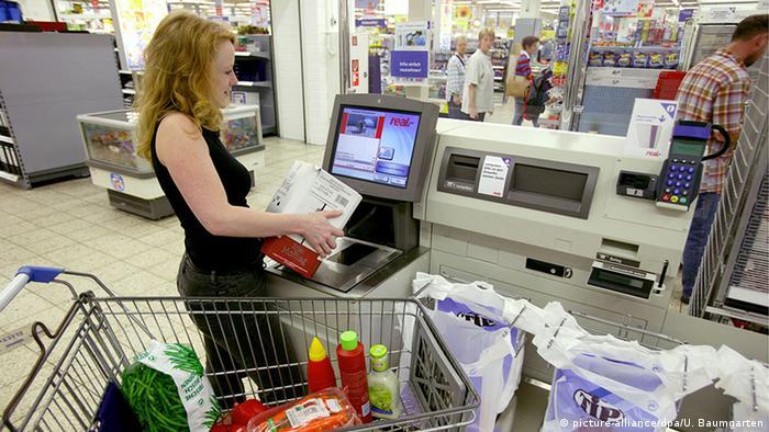 Термінал самообслуговування у супермаркеті