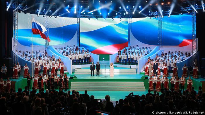 Eröffnungszeremonie in Moskau (Foto: picture alliance)