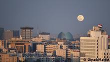 Bagdad Ohne Krieg Bilder von Ziyad Mattie