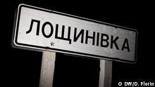 Ukraine Region Odessa Loschinowka Ortsschild