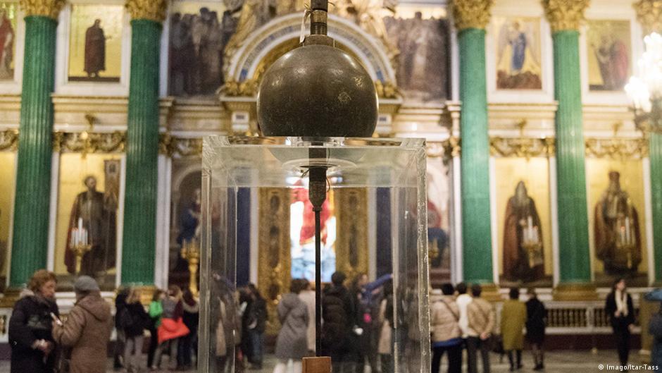 Rusi  Kishë apo muze