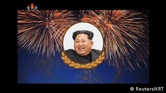 Portrait of Kim Jong Un surrounded by fireworks (Reuters/KRT)
