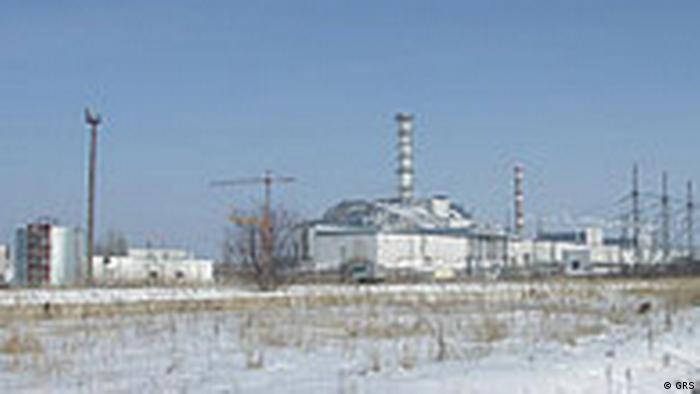 Chernobyl Today | All media content | DW | 07 04 2006