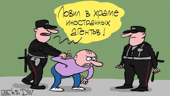 Покедекс > Графический список :: Русская Лига Покемонов