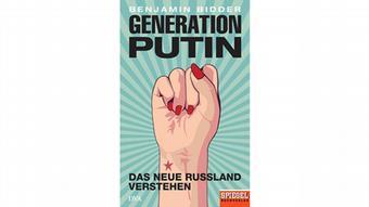 Обложка книги Поколение Путина