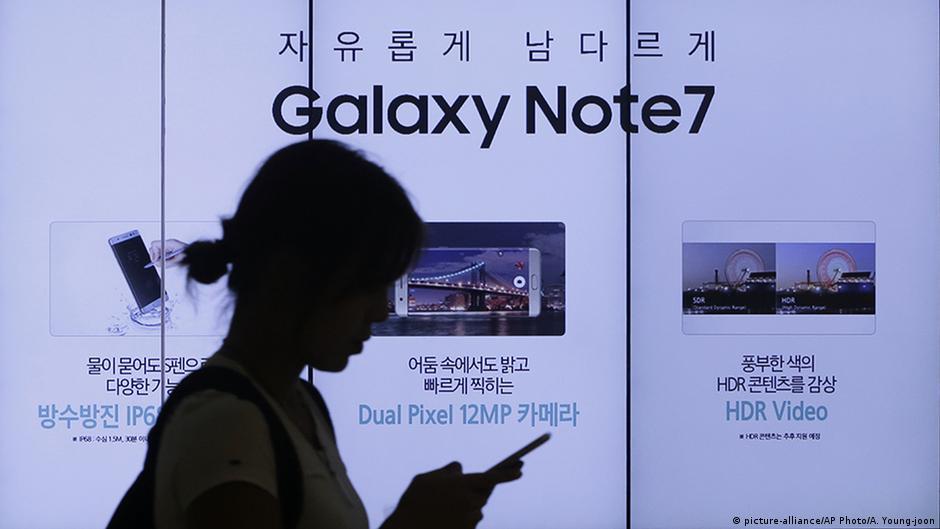 Самсунг го запре производството на Галакси Ноут 7