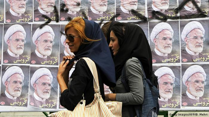 Frauen Gesichtsschleier Verschleierung Shayla Iran (Getty Images/AFP/B. Mehri)