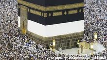 Mekka Saudi Arabien - Muslime bei Kaaba