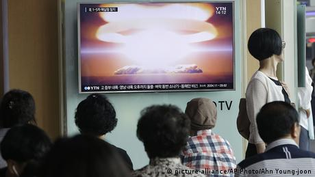 Südkorea TV-Programm Atomtest Nordkorea (picture-alliance/AP Photo/Ahn Young-joon)