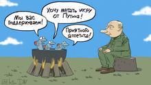 Moskau Karikatur Sergey Elkin