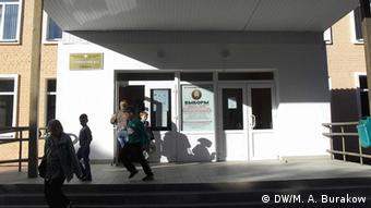 Могилевская гимназия №2, в которой располагался участок для голосования
