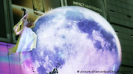 Mondfest China