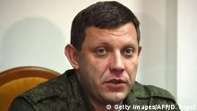 Ukraine Alexander Sachartschenko in Donezk