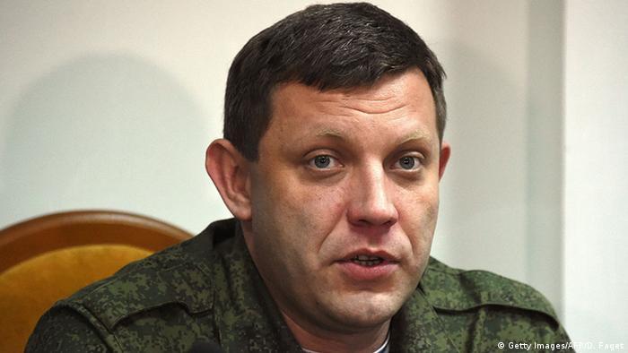 A head shot of pro Russian separatist Alexander Zakharchenko in Donetsk.