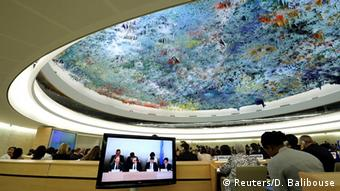 Meeting of UN Human Rights Council in Geneva, Switzerland