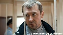 2932821 09/10/2016 Acting head of the T Department of the Central Anti-Corruption Board (Guebipk) of the Russian Interior Ministry Dmitry Zakharchenko suspected of bribery at the Moscow Presnenksky Court where the investigators' motion on his arrest is examined. Eugene Odinokov/Sputnik picture-alliance/dpa/E. Odinokov