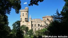 Welterbe Potsdam - Schloss Babelsberg