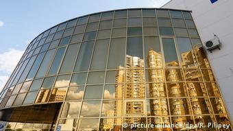 The International Exhibition Center in Kyiv