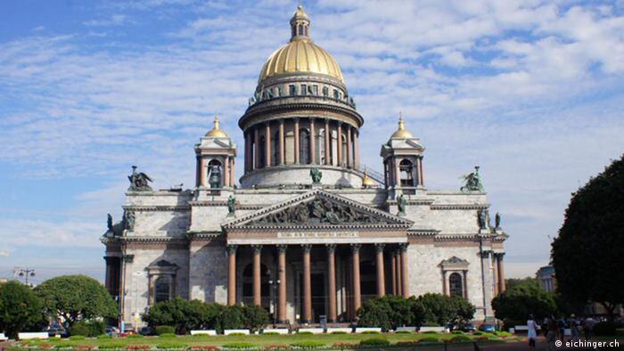 Diözesen von St. Petersburg