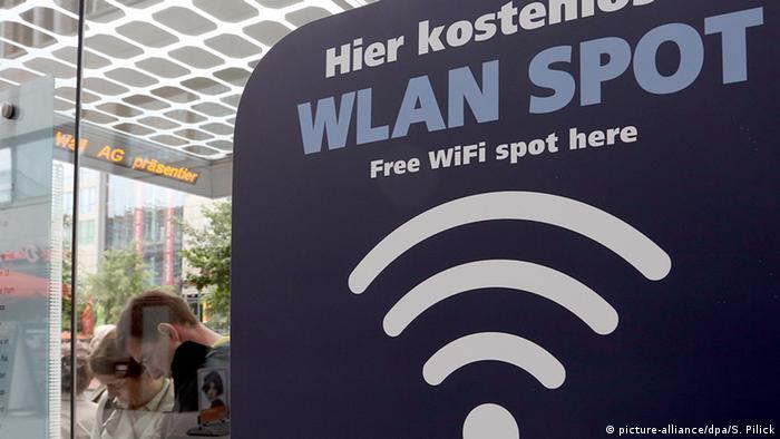 Терминал беспроводного интернета