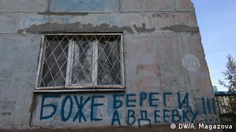 Одна из разрушенных многоэтажек в Авдеевке