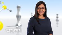 09.2016 DW Onneshon (Projekt Zukunft bengalisch) Moderatorin Debarati Guha / Detailseite Moderatorenbio