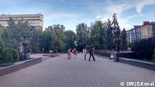 Stadt Donezk Ostukraine Ukraine
