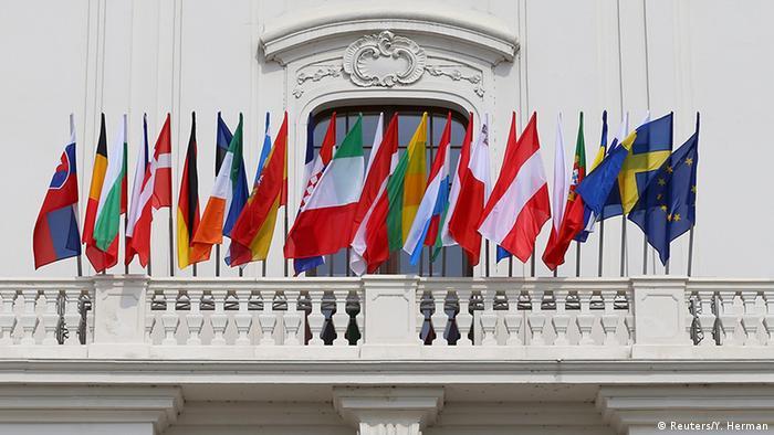 В ЕС принято окончательное решение о создании Европейской прокуратуры
