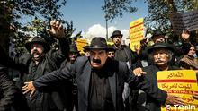 Lumpen Iran