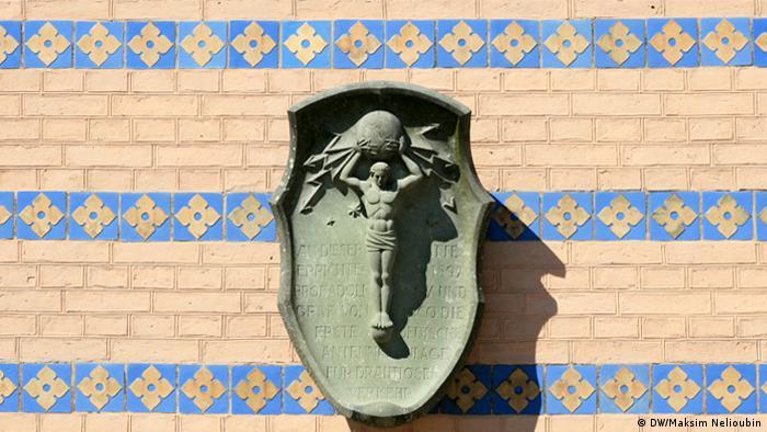 Памятный знак на колокольне Закровского храма, Потсдам