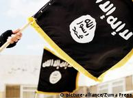 """Німецька прокуратура поки не знає, чи була затримана в Мосулі 16-річна німкеня серед бійців """"Ісламської держави"""""""