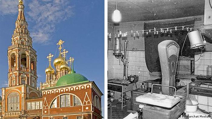 Moscow's Church of the Resurrection 