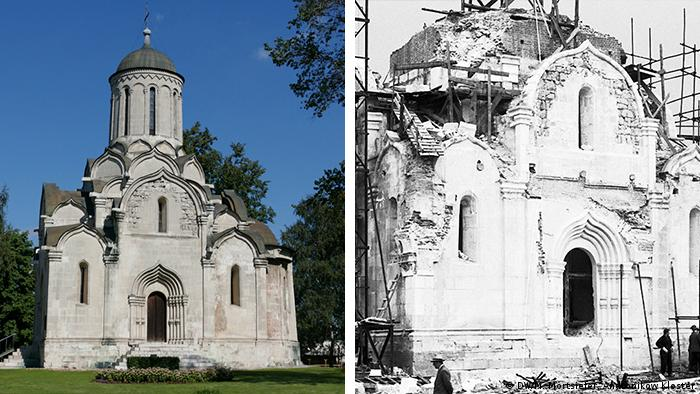 Andronikov Monastery of the Savior , Moscow