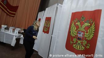 На избирательном участке в Печерске (фото из архива)