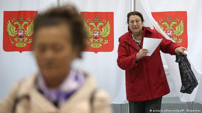 Женщины на избирательном участке