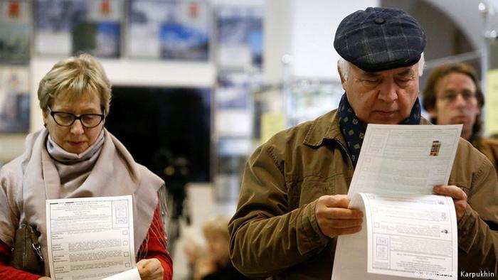 Избирательный участок в России