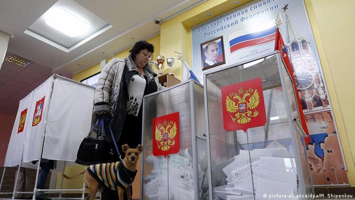 Урны для голосования на парламентских выборах, фото из архива, сделано в Москве в сентябре 2016 года