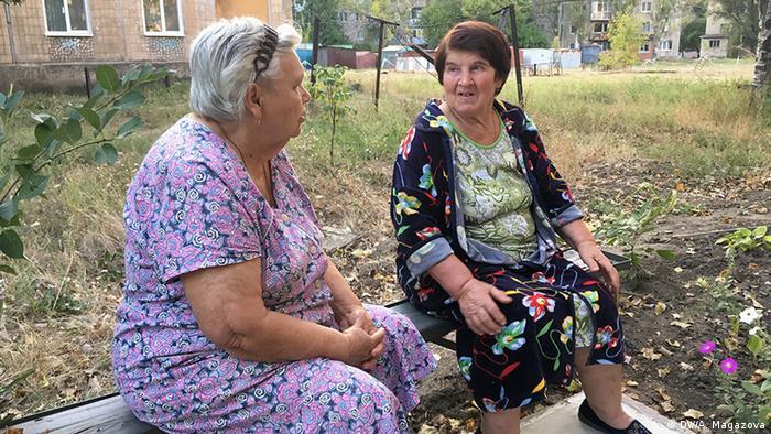Пенсионерки в Авдеевке