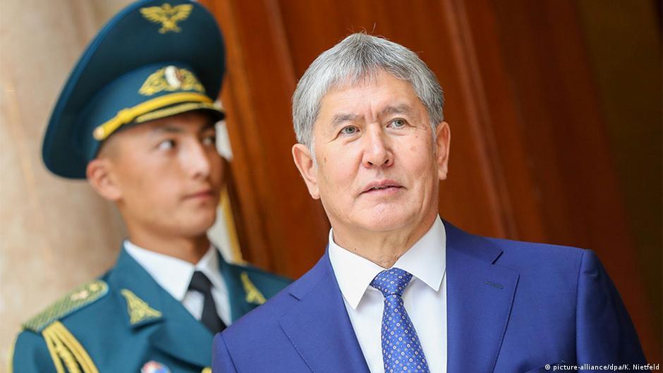 Пенсия мвд киргизии на 2019 год