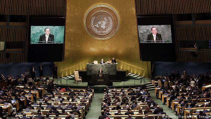 New York 71. UN-Generalversammlung Rede Ban Ki-moon (picture-alliance/dpa/J. Szenes)