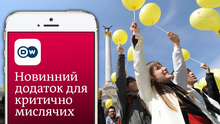Ukraine DW App iOS Android Nachrichten App